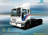 "DAEWOO PRIME MOVER ""V3T6F"" (6 x 4)"